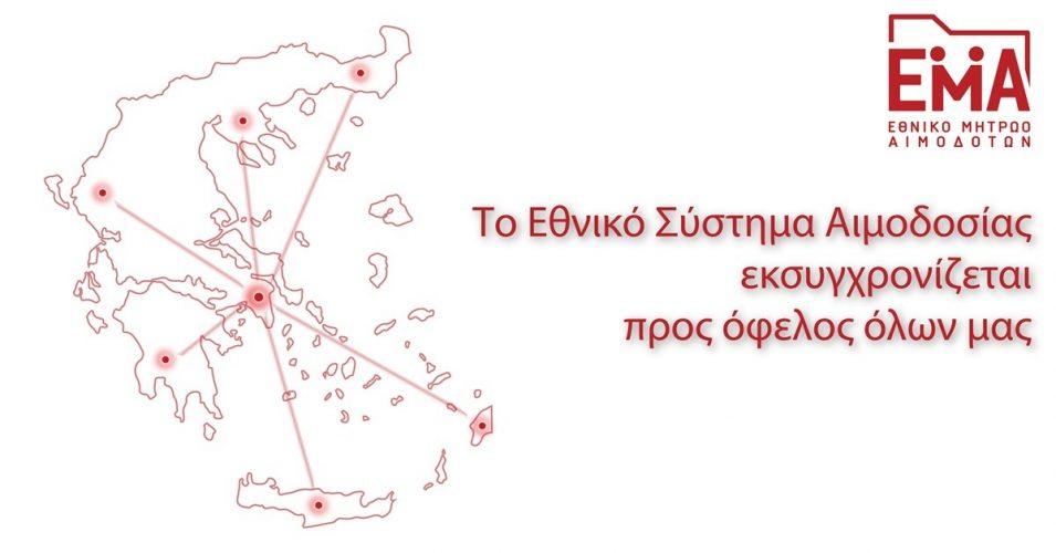 EMAmap
